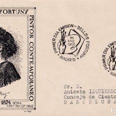 Sellos: PINTURA MARIANO FORTUNY 1955 (EDIFIL 1164) EN SOBRE PRIMER DIA CIRCULADO DE ALFIL. RARO ASI. MPM.. Lote 195474780