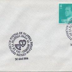 Sellos: SOBRE NO CIRCULADO CON DOBLE MATASELLOS DE LA EXPOSICIÓN MUNDIAL DE FILATELIA. 1984. Lote 195524003