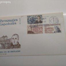 Sellos: ESPAÑA EDIFIL 2180-2182 SOBRE PRIMER DIA.S.F.C.-A.409 JORGE JUAN .MILITAR Y CIENTIFICO. Lote 195542362