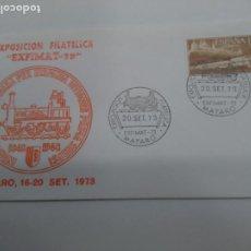Sellos: MATASELLO EXPOSICION FILATELICA MATARO 1973 SOBRE ALFIL EDIFIL 1232 TREN. Lote 195727090