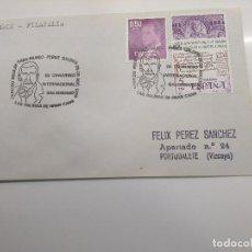 Sellos: MATASELLO CABILDO INSULAR CASA MUSEO PEREZ GALDOS 1985 LAS PALMAS DE GRAN CANARIA III CONGRESO INTE. Lote 195784480