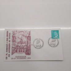 Sellos: EXPOSICION FILATELICA REGIONAL - HOMENAJE A JUAN DE HERRERA (SANTANDER)1984 MATASELLOS SOBRE ALFIL. Lote 195913320