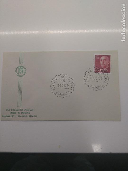 FERIA DE MUESTRAS ZARAGOZA 1975 OCTUBRE (Sellos - Historia Postal - Sello Español - Sobres Primer Día y Matasellos Especiales)