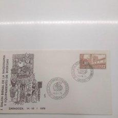 Sellos: IER SALON BIENAL MAQUINARIA Y EQUIPAMIENTO BODEGAS ZARAGOZA 1978 ENERO SOBRE ALFIL. Lote 195960136