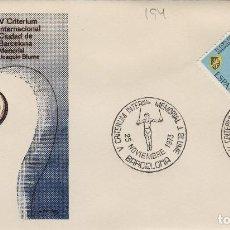 Timbres: 1973 BARCELONA V CRITERIUM INT MEMORIAL JOAQUIN BLUME , GIMNASIA DEPORTIVA . -SOBRE ALFIL. Lote 196007302