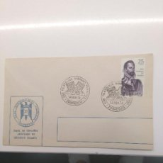 Sellos: EXP. FILATELICA HISPANO-FRANCESA NOV DE 1974 ZARAGOZA. Lote 196017646