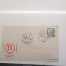 Sellos: SALON MONOGRAFICO DEL AGUA 1974 ZARAGOZA. Lote 196018473