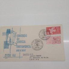 Sellos: IX CONGRESO CIRUGIA ORTOPEDICA SECOT 1962 MADRID MEDICINA ALFIL CERTIFICADO LLEGADA. Lote 196040080