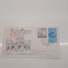 Sellos: IX CONGRESO EUROPEO DE ESPECTROSCOPIA MOLECULAR MADRID 1967 CERTIFICADO DEL 21 SEP ALFIL. Lote 196112133