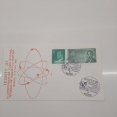 Sellos: III CONFERENCIA INTERNACIONAL TRANSFERENCIA TECNOLOGIA NUCLEAR ICONTT III MADRID 1985 ALFIL. Lote 196112502