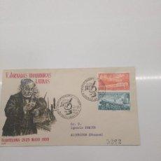 Sellos: V JORNADAS BIOQUIMICAS LATINAS BARCELONA 1959 ALFIL. Lote 196117257