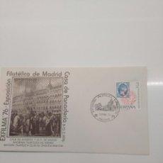 Sellos: EXPOSICION FILATELICA 1976 MADRID CIBELES . Lote 196175845