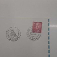 Sellos: EXPOSICION FILATELICA 1977 JACA RELIGIOSA. Lote 196202757