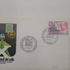 Sellos: FERIA NACIONAL DEL SELLO ANIVERSARIO PLAZA MAYOR MADRID 1977. Lote 196255735