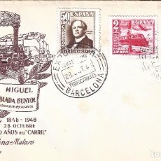 Sellos: EDIFIL 1037-1039 CENTENARIO DEL FERROCARRIL 1948. SOBRE MATASELLOS ESPECIAL FECHADO EL 29-10-1948.. Lote 196291521