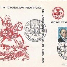 Sellos: SOBRE 50 ANIVERSARIO EXPOSICIONES DIPUTACIÓN PROVINCIAL DE BARCELONA. MATASELLOS 23-04-1974.. Lote 196294582