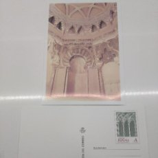 Selos: LA TARJETA DEL CORREO 80-7 EXFILNA 1999 PALACIO ALJAFERIA. Lote 196327862