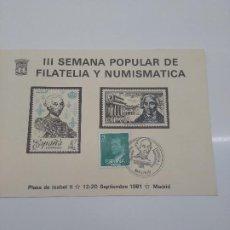 Sellos: TARJETA CON MATASELLOS III SEMANA POPULAR FILATELICA NUMISMATICA 1981 MADRID REY CARLOS III. Lote 196335327