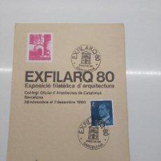 Sellos: TARJETA CON MATASELLOS EXFILARQ80 BARCELONA 1980 ARQUITECTURA. Lote 196335585