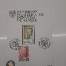Sellos: TARJETA EXPOSICION FILATELICA MATASELLO CONGRESO INTERNACIONAL DONANTES DE SANGRE MADRID 1981. Lote 196501745