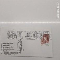Sellos: PRIMER DIA DE CIRCULACION 500 MUERTE JORGE MANRIQUE PALENCIA 1973 MATASELLO RODILLO LITERATURA. Lote 196874917