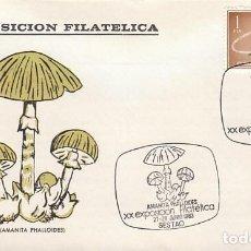 Sellos: AÑO 1983, SESTAO (VIZCAYA) SETAS: AMANITA PHALLOIDES, SOBRE OFICIAL. Lote 196896721