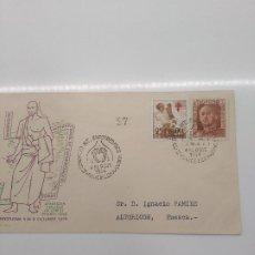 Sellos: III CONGRESO ENFERMEDADES DEL TORAX BARCELONA 1954 EDIFIL 1105 Y 953 MEDICINA CORAZON SOROLLA ALFIL. Lote 196935588