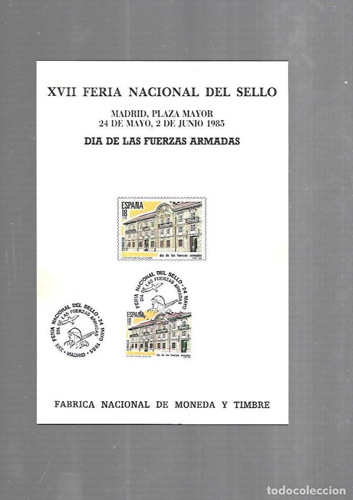 SELLO. XVII FERIA NACIONAL DEL SELLO. DIA DE LAS FUERZAS ARMADAS. 1985. MADRID. VER (Sellos - Historia Postal - Sello Español - Sobres Primer Día y Matasellos Especiales)
