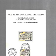 Francobolli: SELLO. XVII FERIA NACIONAL DEL SELLO. DIA DE LAS FUERZAS ARMADAS. 1985. MADRID. VER. Lote 196952106