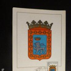 Sellos: TARJETA PRIMER DIA DE CIRCULACION NAVARRA. Lote 197370436