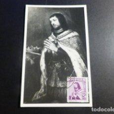 Sellos: TARJETA PRIMER DIA DE CIRCULACION REY SAN FERNANDO. Lote 197371101