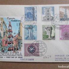 Francobolli: EXPOSICION FILATELICA VENDRELL 1967 CASTELLERS . Lote 197851418