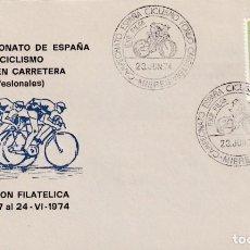 Sellos: CICLISMO FONDO CARRETERA CAMPEONATO DE ESPAÑA MIERES (ASTURIAS) 1974 MATASELLOS RARO SOBRE ILUSTRADO. Lote 197956226
