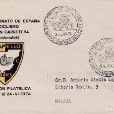 Sellos: CICLISMO FONDO CARRETERA CAMPEONATO DE ESPAÑA MIERES (ASTURIAS) 1974 MATASELLOS RARO SOBRE ILUSTRADO. Lote 197956280