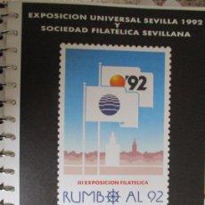 Sellos: EXPO 1989 SEVILLA EDIFIL 2990-3 EN HOJA 15 ANILLAS. Lote 198137017