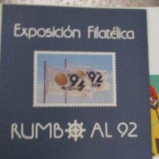 Sellos: EXPO 1987 SEVILLA EDIFIL 2785-6 EN HOJA 15 ANILLAS. Lote 198137411