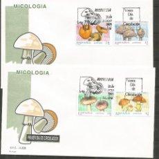 Sellos: ESPAÑA SOBRE PRIMER DIA DE CIRCULACION 838 EDIFIL NUM. 3244/3247. Lote 198559233