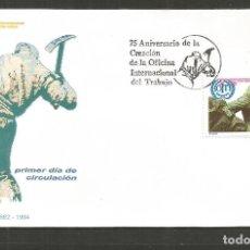 Sellos: ESPAÑA SOBRE PRIMER DIA DE CIRCULACION 862 EDIFIL NUM. 3288. Lote 198560023