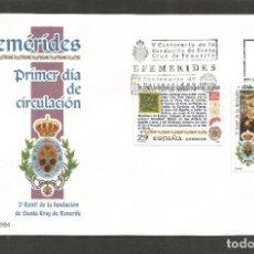 Sellos: ESPAÑA SOBRE PRIMER DIA DE CIRCULACION 866 EDIFIL NUM. 3299/3300. Lote 198560152