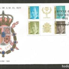 Sellos: ESPAÑA SOBRE PRIMER DIA DE CIRCULACION 869 EDIFIL NUM. 3305/3308. Lote 198560660