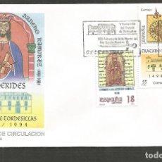 Sellos: ESPAÑA SOBRE PRIMER DIA DE CIRCULACION 870 EDIFIL NUM. 3309/3311. Lote 198560715