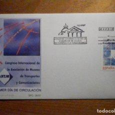 Francobolli: SOBRE PRIMER DÍA S.F.C 26/97 - CONGRESO TRANSPORTES Y COMUNICACIONES - 1-OCTUBREBRE-1997 EDIFIL 3510. Lote 199082990