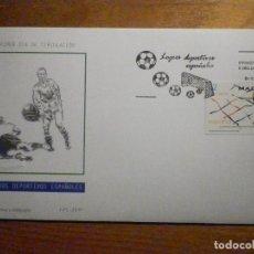 Francobolli: SOBRE PRIMER DÍA S.F.C 35/97 - LOGROS DEPORTIVOS ESPAÑOLES - 5-DICIEMBRE-1997 EDIFIL 3524. Lote 199083360