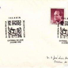 Francobolli: TARJETA: 1992 LEON. LA MUSICA EN LAS EDADES DEL HOMBRE DE CASTILLA Y LEON. Lote 225349175