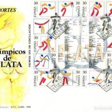 Sellos: SOBRE PRIMER DÍA DE CIRCULACIÓN. DEPORTES OLÍMPICOS DE PLATA. 1995. Lote 199220147