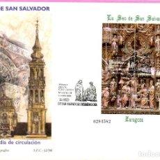Sellos: SOBRE PRIMER DIA SPD , SFC 32/98 , EDIFIL 3595 AÑO 1998 LA SEO DE SAN SALVADOR DE ZARAGOZA. Lote 199245461