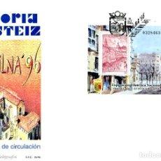 Sellos: EXFILNA 96, VITORIA GASTEIZ. SOBRE GRANDE PRIMER DIA Y SELLO EN HOJA. 11.10.1996. Lote 199245566