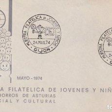 Sellos: JOVENES Y NIÑOS I MUESTRA FILATELICA, GIJON (ASTURIAS) 1974. MATASELLOS EN RARO SOBRE ILUSTRADO.. Lote 199474585
