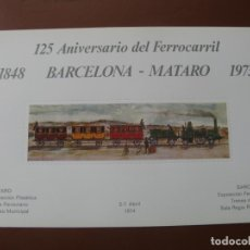 Sellos: TARJETA NUMERADA AL DORSO,125 ANIV.FERROCARRIL BARCELONA-MATARO,EXPOSICION FILATELICA EN MATARÓ 1974. Lote 199476892