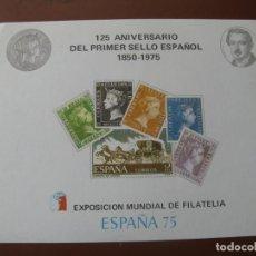 Sellos: HOJA RECUERDO NUMERADA AL DORSO, 125 ANIV.PRIMER SELLO ESPAÑOL,EXPOSICION MUNDIAL ESPAÑA 75. Lote 199494757